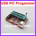 5PCS/LOT 51 USB AVR SP200S SP200SE Programmer For ATMEL/MICROCHIP/SST/ST/WINBOND