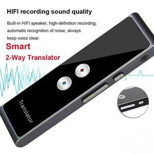 Translaty MUAMA Enence الذكية الفورية الوقت الحقيقي صوت 40 اللغات المترجم