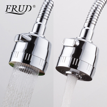 FRUD Top Quality Kitchen Faucet Bubbler Shower Filter Extension Water Hippo Nozzle Spray Finalize The Design Accessories