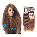 Gold Noble Fond girl Curl 16inch long Ombre brown deep wavy jerry curly synthetic hair weft of weaving hair extensions
