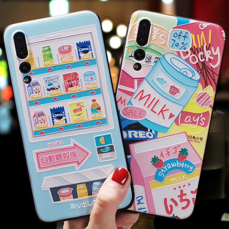 Japanese cartoon vending machine delicious snack Emboss Case For Huawei P20 PRO P10 PLUS cover Mate 10 case