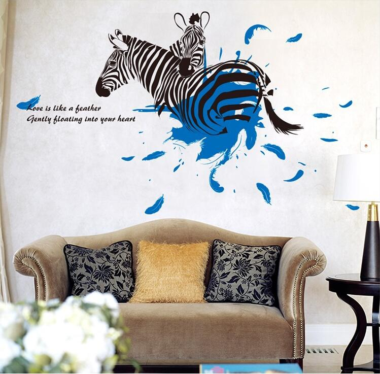 literary and artistic personality black zebra wall stickers guest