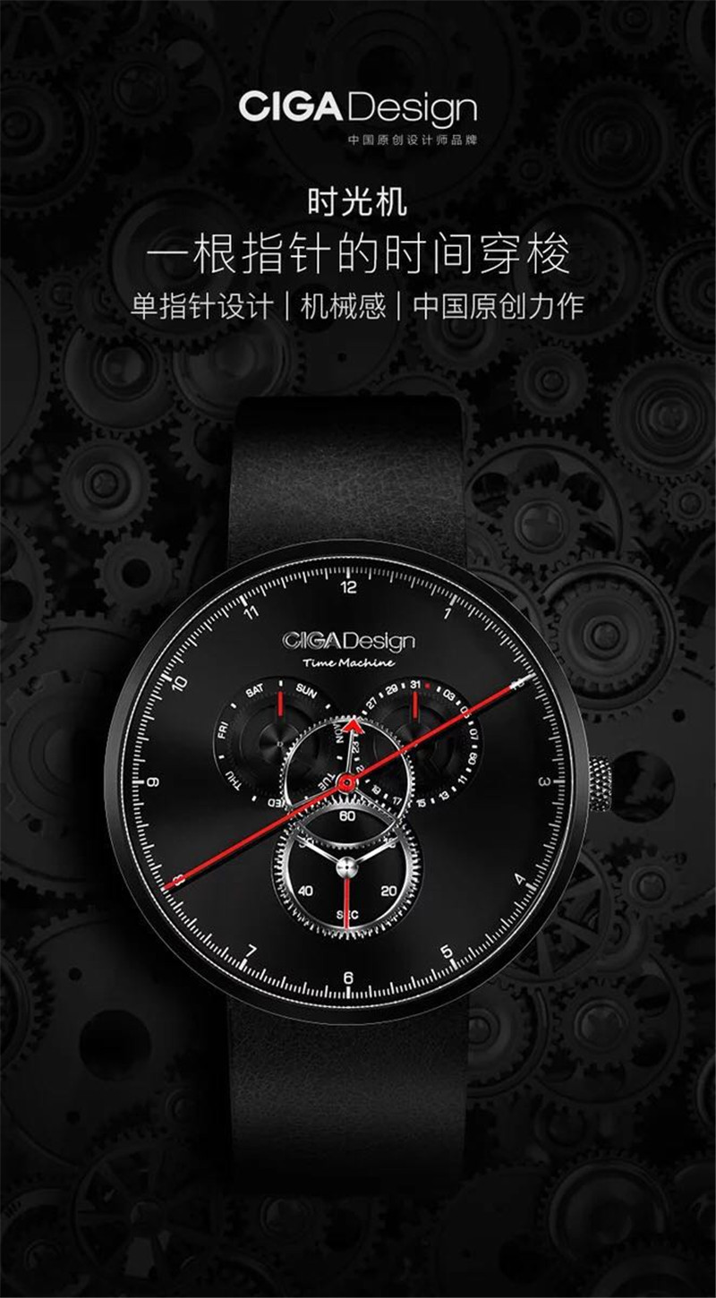 Original Xiaomi Ciga Watch Time Machine Three Gear Design Simple Quartz Watch One Pointer Design Adjustable Date Watch (4)