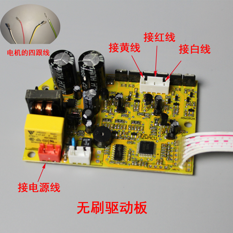 220v Brushless Motor Driver Brushless Control Board Speed Regulation Three-phase Line Research And Development Learning Motor Relieving Heat And Thirst. Back To Search Resultstools Power Tool Accessories