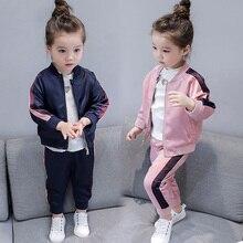 Комплект одежды для маленьких девочек, детские изысканные комплекты одежды детская спортивная одежда, бейсбольная форма, штаны, спортивный костюм для девочек 3, 5, 6, 8 лет