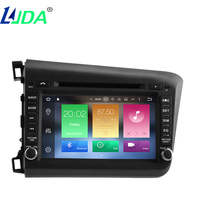 2Din Auto Radio Octa Core 2GB RAM 32G ROM Android 6 0 Car DVD Player For