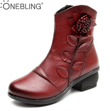 3 Colors Genuine Leather Women  Boots 2017 Spring Autumn Winter Fashion Flower Square Heel Boots Women Mid Calf boots