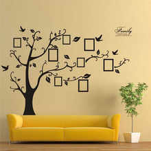 Calcomanías de pared 3D DIY árbol de foto PVC adhesivos de pared arte Mural decoración del hogar(China)