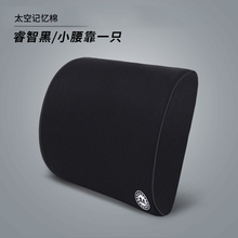 Car Neck Pillow Lumbar Waist Support Headrest Pillows Back Cushion Seat Supports Memory Foam Seat Covers Auto Accessories