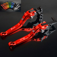 Motorcycle Brake Clutch Lever Adjustable Folding Brake Levers Accessorie For SUZUKI GSF 650 N GSF650N BANDIT 2005 2006 2007 2015