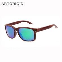 Светоотражающие, улицы, очки, квадратные sol мужчин, gafas de модные деревянные солнцезащитные