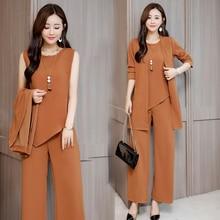 2 piece set women pants suits and top cardigan plus size big large 3xl 4xl 5xl elegantn noble 3 autumn winter clothes