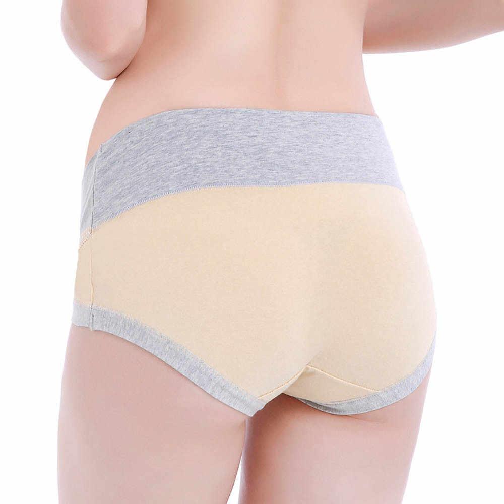 ผู้หญิงต่ำเอว Stripe ไม่มีรอยต่อ Soft Care ชุดชั้นในชุดชั้นในสตรีตั้งครรภ์กางเกงกางเกงคลอดบุตร