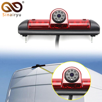 Sinairyu Reversing IR Led Light Car Brake Light Rear View Camera For Citroen JUMPER III / Fiat DUCATO X250 / Peugeot BOXER III
