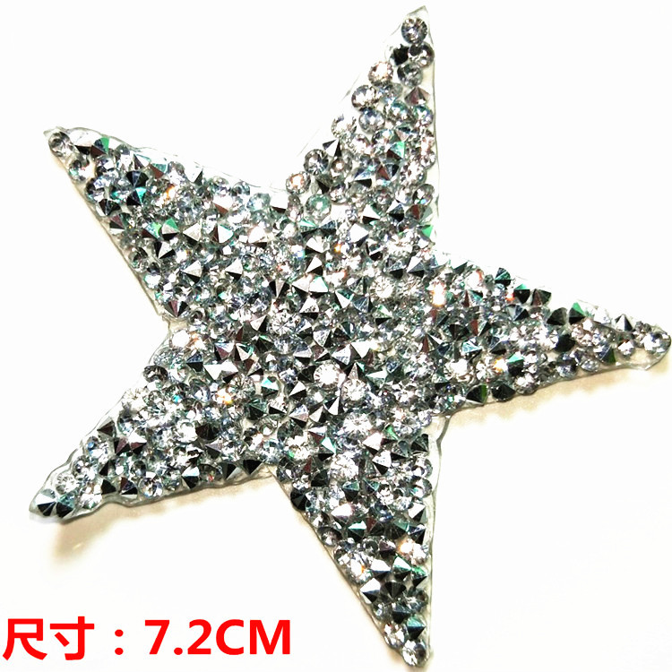 silver star patches for clothing