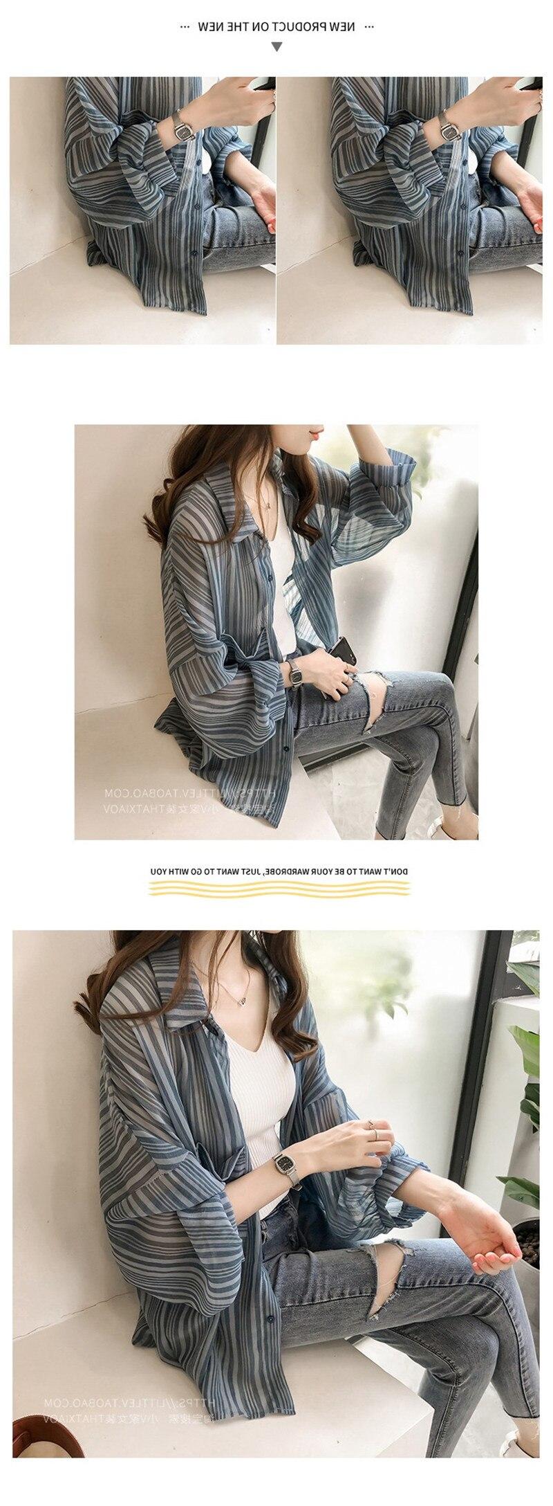 Summer Tops For Women 2019 Loose Lantern Sleeves Striped Shirt Female Chiffon Cardigan Wild Sun Protection Clothings (3)