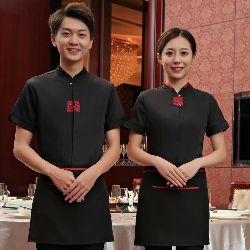 Hotel Workwear Female Waitress Restaurant Hot Pot Shop Uniform Shirt Catering Waiter Short Sleeve Breathable Overalls H2202