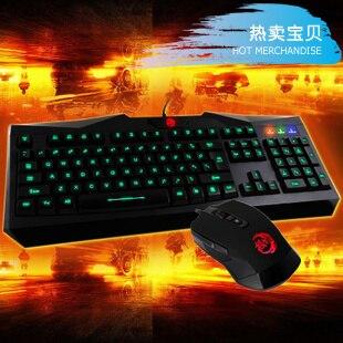 Cs cf dota game keyboard backlight wired keyboard mouse set