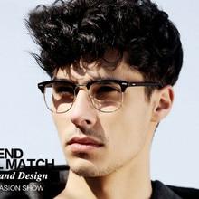 Frame Fashion Eyewear Computer