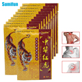80Pcs/10Bags Sumifun Body Massager Ointment For Joints Pain Relief Pain Patch Medical Products Antistres Chinese Medicine K00110