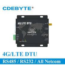 E840 DTU (4G 02) 4 4G LET モデムシリアルポートサーバワイヤレス送信機と受信機 IoT RF モジュールデータ伝送