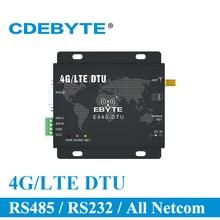 E840 DTU (4G 02) transmisor y receptor inalámbrico de puerto serie módem 4G módulo IoT RF para transmisión de datos