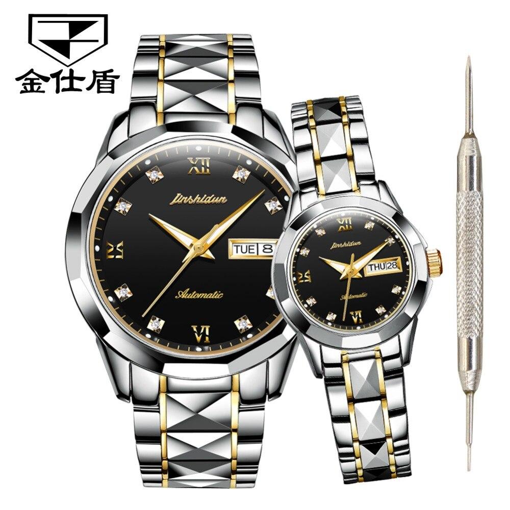 JSDUN Luxury Watch Men Mechanical Automatic Waterproof Women Watches Tungsten Steel Couple Watch Relogio Feminino Masculino Saat