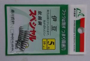 Image 4 - יפן התהפך וו טיטניום טונגסטן קרס תיל פח לנענע ראש Stand ווים