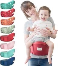 70-120 см поясной ремень для переноски ребенка, поясной стул, ходунки, детский слинг, удерживающий поясной ремень, рюкзак, ремень для ношения в бедрах, для детей, для младенцев