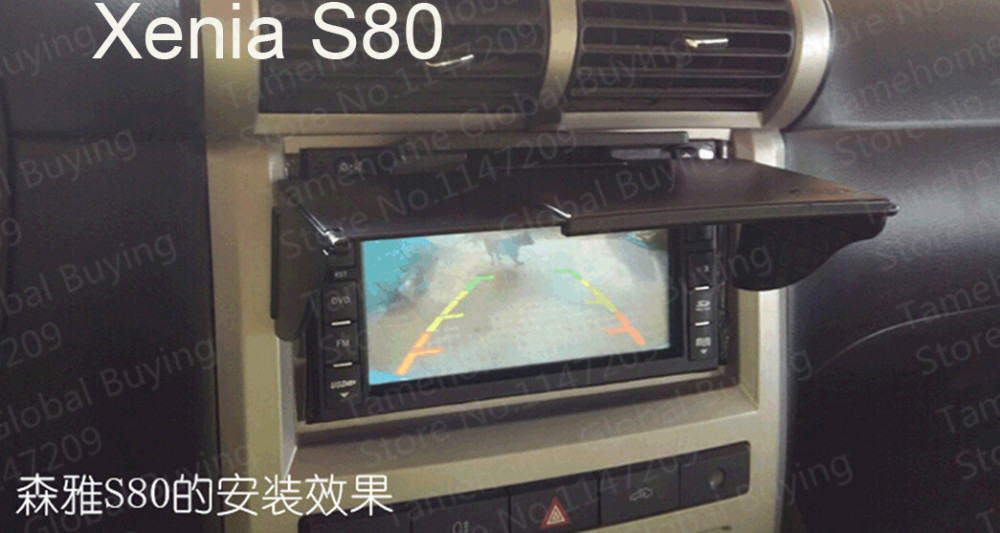 MGJP-804 - Xenia S80 NEW