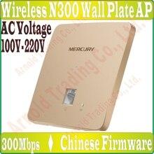 Mercury 2,4 ГГц 300 Мбит/с в стену AP для проект WiFi Крытый AP, N300 Wi-Fi AC Напряжение 100 V-220 V Питание, 100 м RJ45 Порты и разъёмы* 1