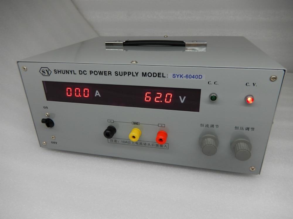 SYK30120D DC  power supply output of 0-30V,0-120A adjustable Experimental power supply of high precision DC voltage regulator