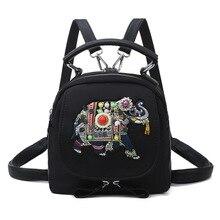 2018 New Handmade Elephant Embroidery Women Backpack Mini Luxury Brand Desinger Nylon Black Elegant Female Backpacks Travel Bag