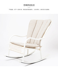 Manual cane rocking chair. The old man sitting room balcony. Recreational chair