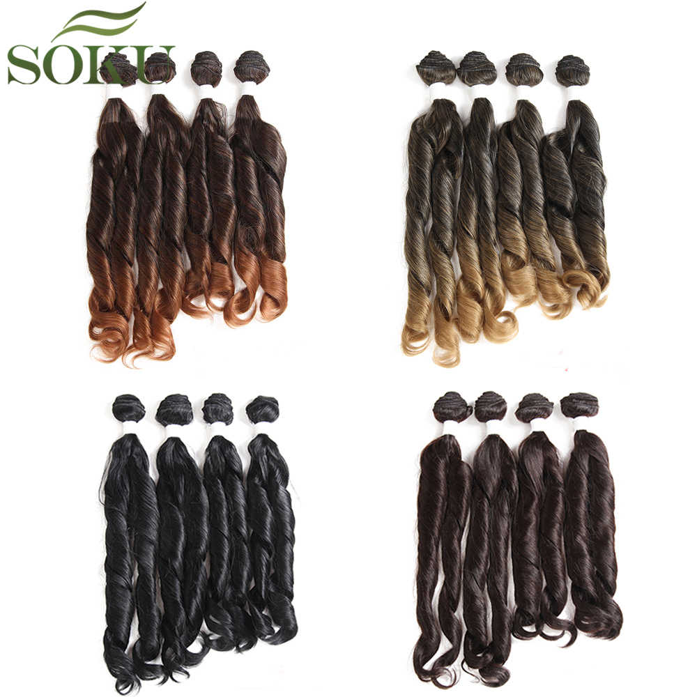 SOKU Fumi Curly 4 Bundles One Pack 16-18 inch Synthetic Hair Bundles Natural Soft Dark Brown Hair Weaves Extension Heat Resistan