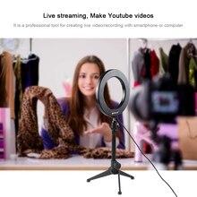 Фотография с регулируемой яркостью светодиодный селфи кольцо свет Youtube видео Live 3200-6500 k фотостудия свет с держателем телефона USB разъем штатив