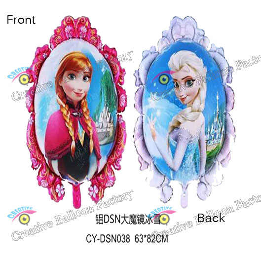 83*62cm Wholesale Anna Elsa Foil Balloon Birthday Party Decorations Party  Supplies Kids Toys Marriage Decorations