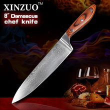 2016 NEWEST XINZUO High quality Japanese VG10 Damascus steel 8″ inch kitchen chef knife with Colour wood handle free shipping