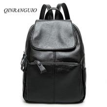 Qinranguio Для женщин рюкзак Мода 2017 г. Школьные сумки для подростков Обувь для девочек кожаный рюкзак Для женщин Mochila Feminina Бесплатная доставка