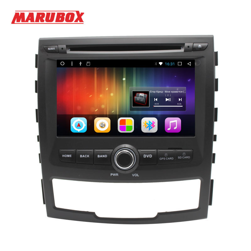MARUBOX 2 DIN Quad Core 2G RAM Android 7 1 Car Multimedia Player For SSANGYONG KORANDO