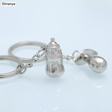 New Metal Key Chain Feeding bottle pacifier Pendant Car Key Ring birthday present Keychain lover Bag Charm Accessories K1697(China)
