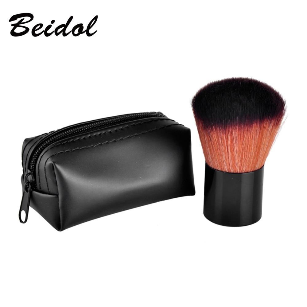 1Pcs Makeup Brush Mini PU Leather Bag Case Aluminum Handle Fiber Bristles Face Powder Blush Brushes Beauty Tools Free Shipping