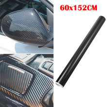 Black Car Carbon Fiber Sticker High Light 5D 6D Carbon Effect Film Roll Sticker Car Vinyl Sticker 60x152CM Decor Car Styling(China)