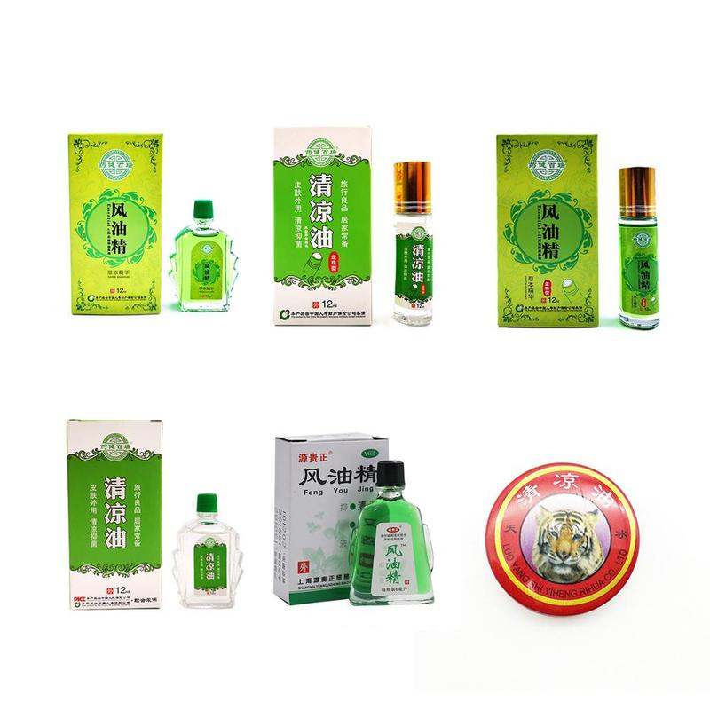 7 Style Chinese Oil Muscle Massager Relax Essential Oil Balm Refresh Influenza Treatment For Cold Headache Stomachache Dizziness