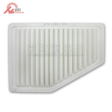 forChery Storm 2 air filter air filter air filter air filter net maintenance accessories