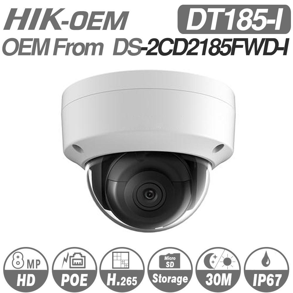 Hikvision OEM Dome IP Camera DT185 I DS 2CD2185FWD I Interface 3D DNR POE Built in