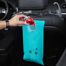 50 шт., биоразлагаемый автомобильный клейкий мешок для мусора, автомобильная задняя часть сиденья, висячий мусорный ящик, хранение мусора, сумка для интерьера, аксессуары для автомобиля, Рождество