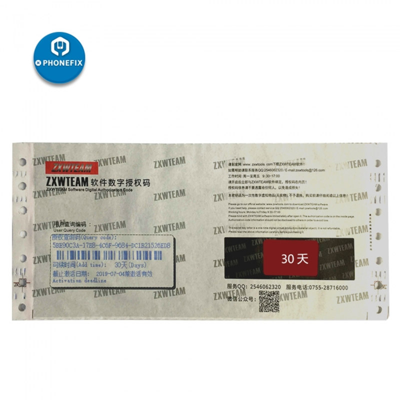 Online ZXW Team 3.2 ZXWTEAM Software Digital Authorization Code For IPhone Android Phones Zillion X Work Circuit Diagram