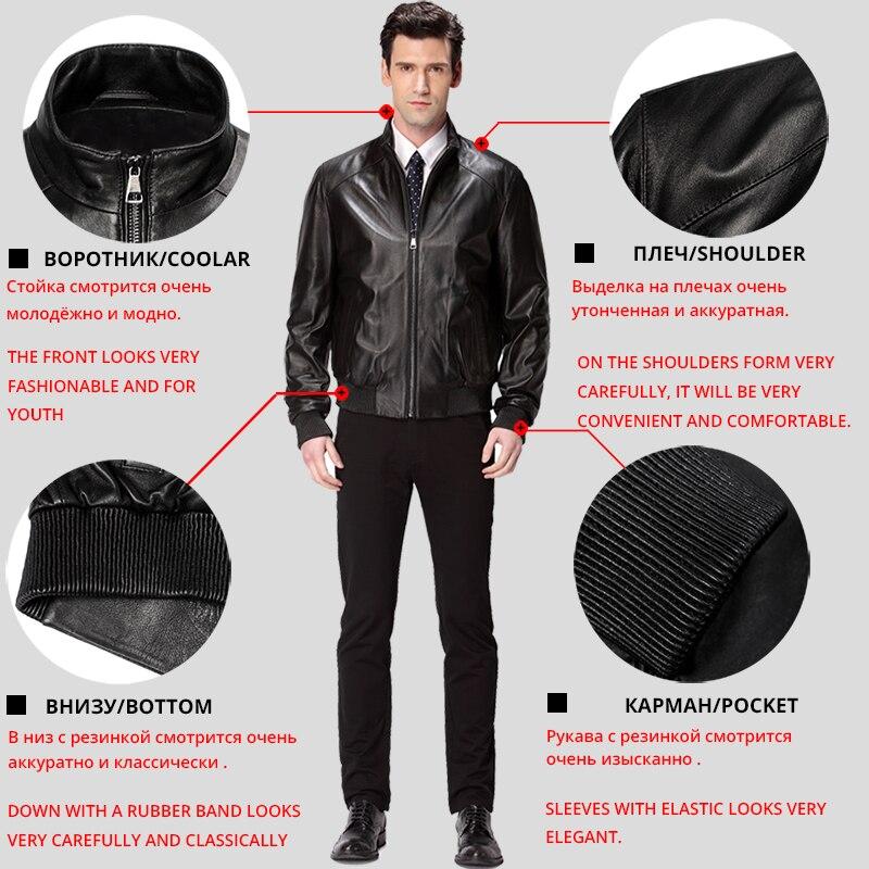 мужская кожаная куртка с капюшоном купить в Китае