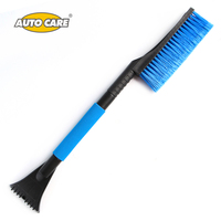 Auto Care Car Snow Brush With Foam Grip With Ice Scraper Extendable 33 Telescoping Tools For